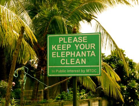 Elephanta Mumbai