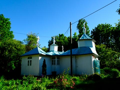 Die Ost-West-Friedenskirche, auch bekannt als Kirche von Väterchen Timofej, ist eine Kapelle in München-Oberwiesenfeld.