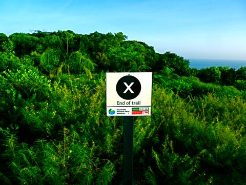 Auf dem Nid d'Aigle - höchster Punkt der Insel La Digue